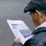 Rechtenvrije foto van een oudere heer die een nieuwsbrief leest.