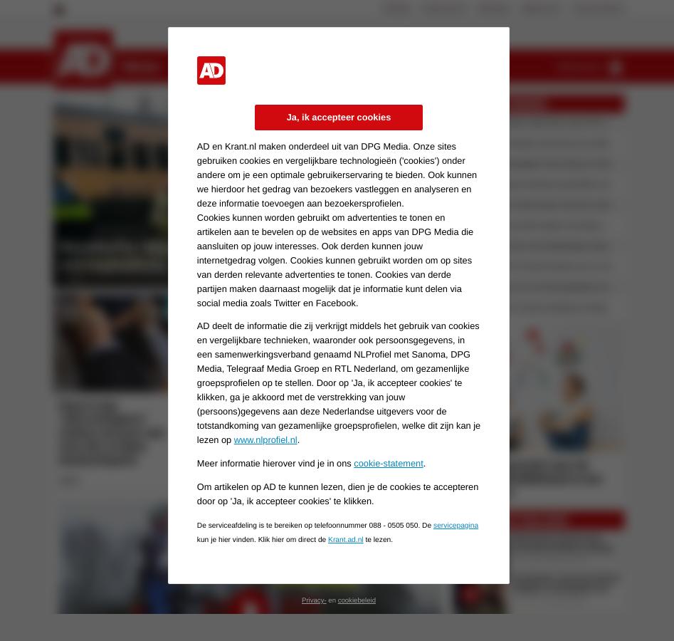 Screenshot website AD.nl met cookie-wall wanneer je je activiteit buiten Facebook wil beperken.